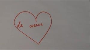 Le Coeur (6m15s)